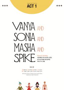 vanya sonia masha spike poster